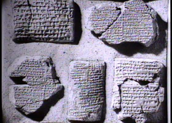 Gilgamesh eternal life essay
